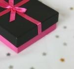 לקבלת הצעת מחיר לרכישת מתנות לעובדים