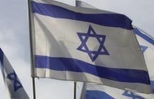 flag-217-140