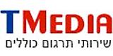 TMedia תרגומים